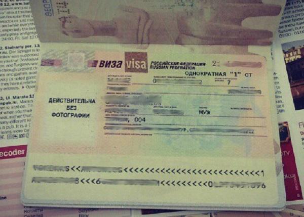 Russian visa in passport