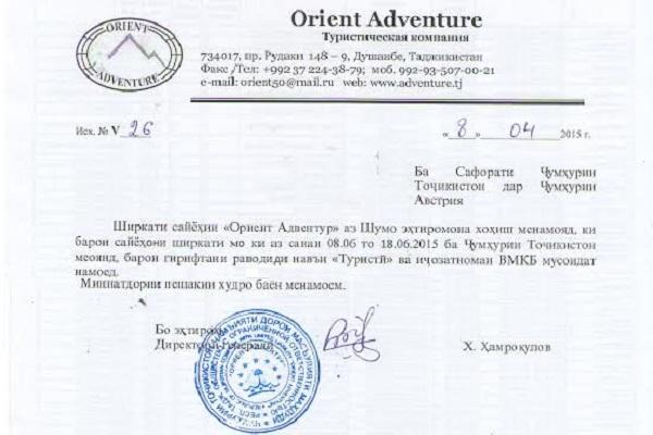 Tajik visa invitation letter