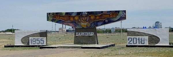 Baikonur Kazakhstan city limits sign