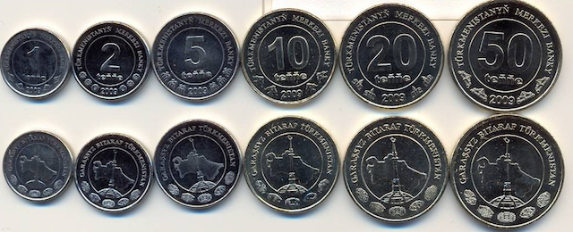 Turkmenistan Coins. Photo Credit: Delcampe
