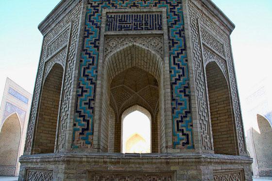 Mosque Kalayn